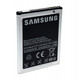 Samsung Original Akku Galaxy W 1.500mAh