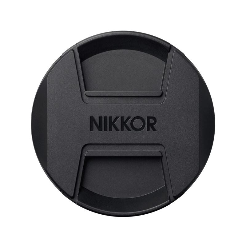 Nikon LC-Z1424 Objektivdeckel