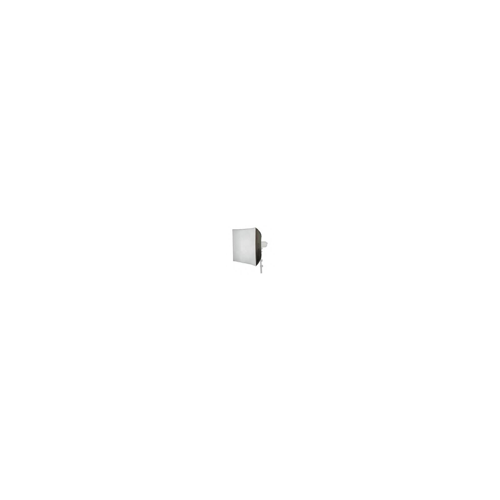 walimex pro Softbox 60x60cm für Multiblitz V