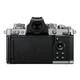 Nikon Z fc Vlogger Kit