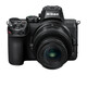 Nikon Z5 + Z 24-50/4,0-6,3 + FTZ Objektiv Adapter