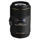 Sigma 105/2,8 EX DG OS HSM Canon Makro