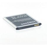 Samsung Original Akku Galaxy S4 NFC 2.600mAh