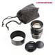 Samyang MF 85/1,4 MK2 Sony E