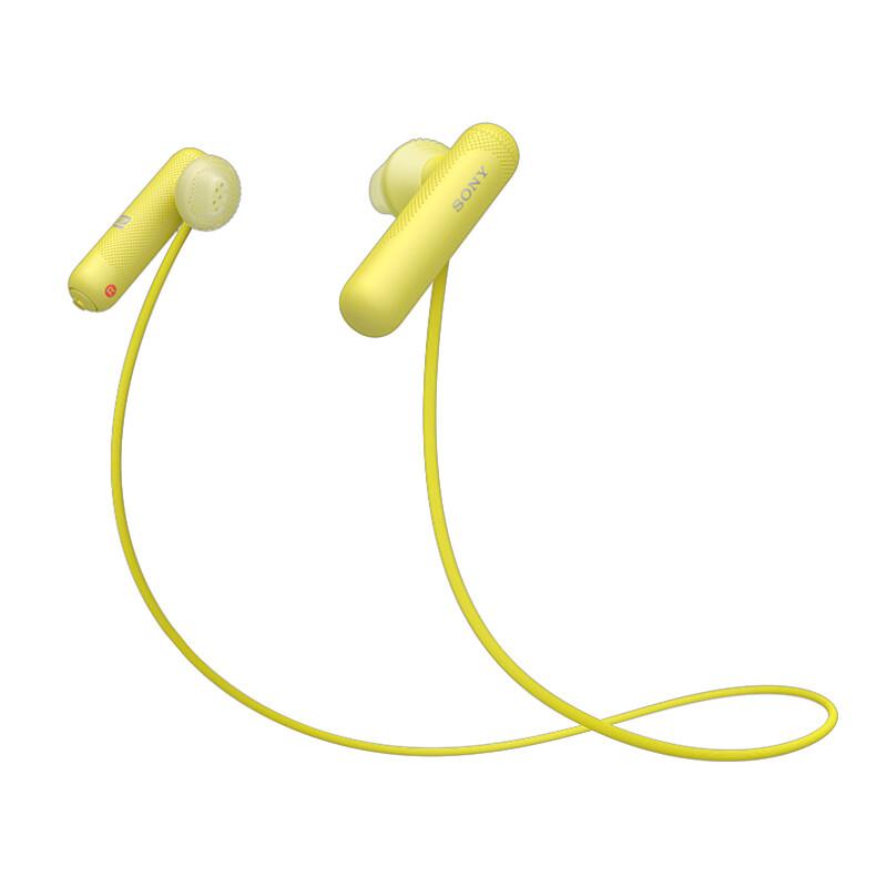 Sony WI-SP500Y In Ear gelb