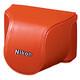 Nikon CB-N2000SM Tasche orange