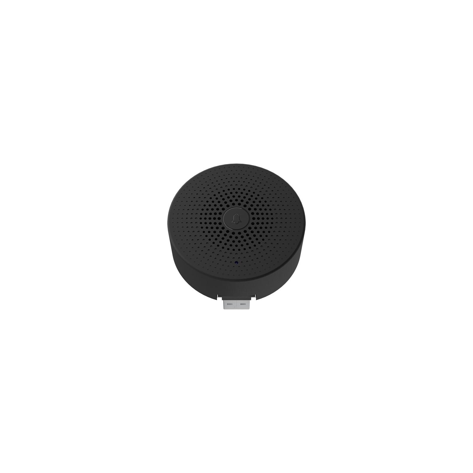 Beafon Visitor 1V SET - Türklingel-Set mit externer Glocke
