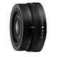 Nikkor Z DX 16-50/3.5-6.3 VR + UV Filter