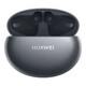 Huawei Freebuds 4i silber True Wireless Kopfhörer