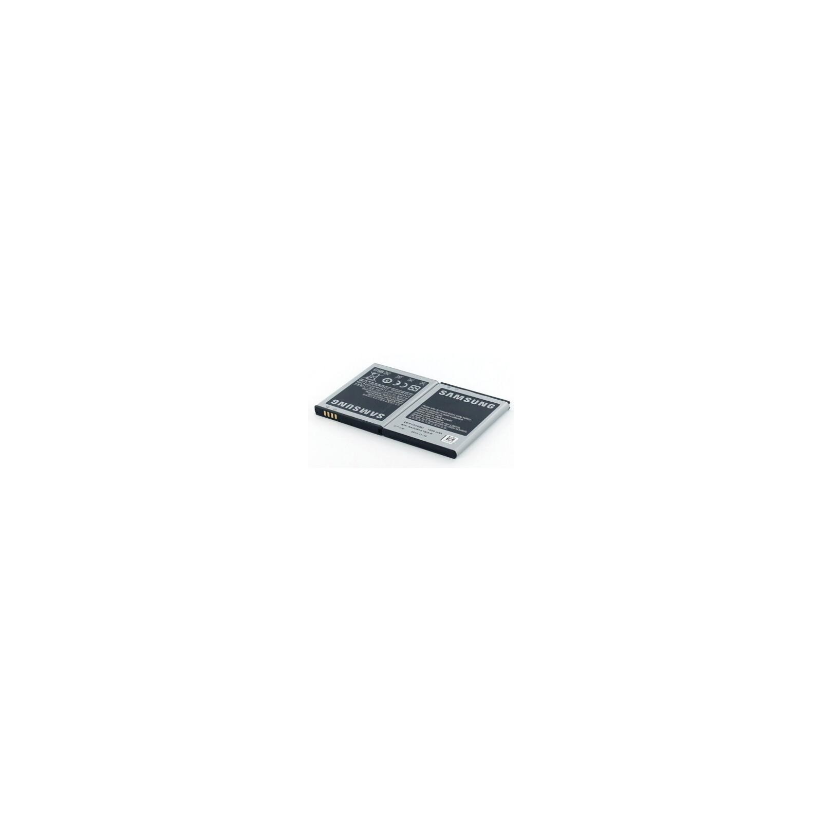 Samsung Original Akku Galaxy S II 1.650mAh