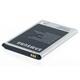 Samsung Original Akku Galaxy Note II 3.100mAh