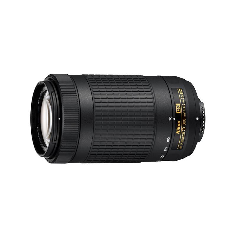 Nikkor AF-P DX 70-300/4,5-6,3G ED + UV Filter