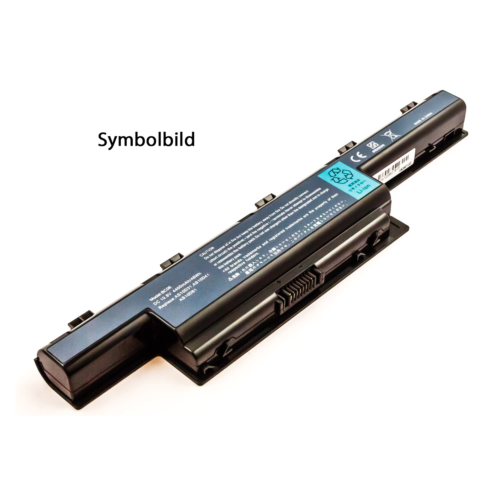 AGI Akku Asus VivoBook X751LN-TY100H