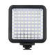GODOX LED64 LED Light