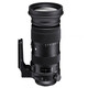 Sigma SPORTS 60-600/4,5-6,3 DG OS HSM Nikon