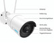 Reolink Überwachungskamera RLC-510WA