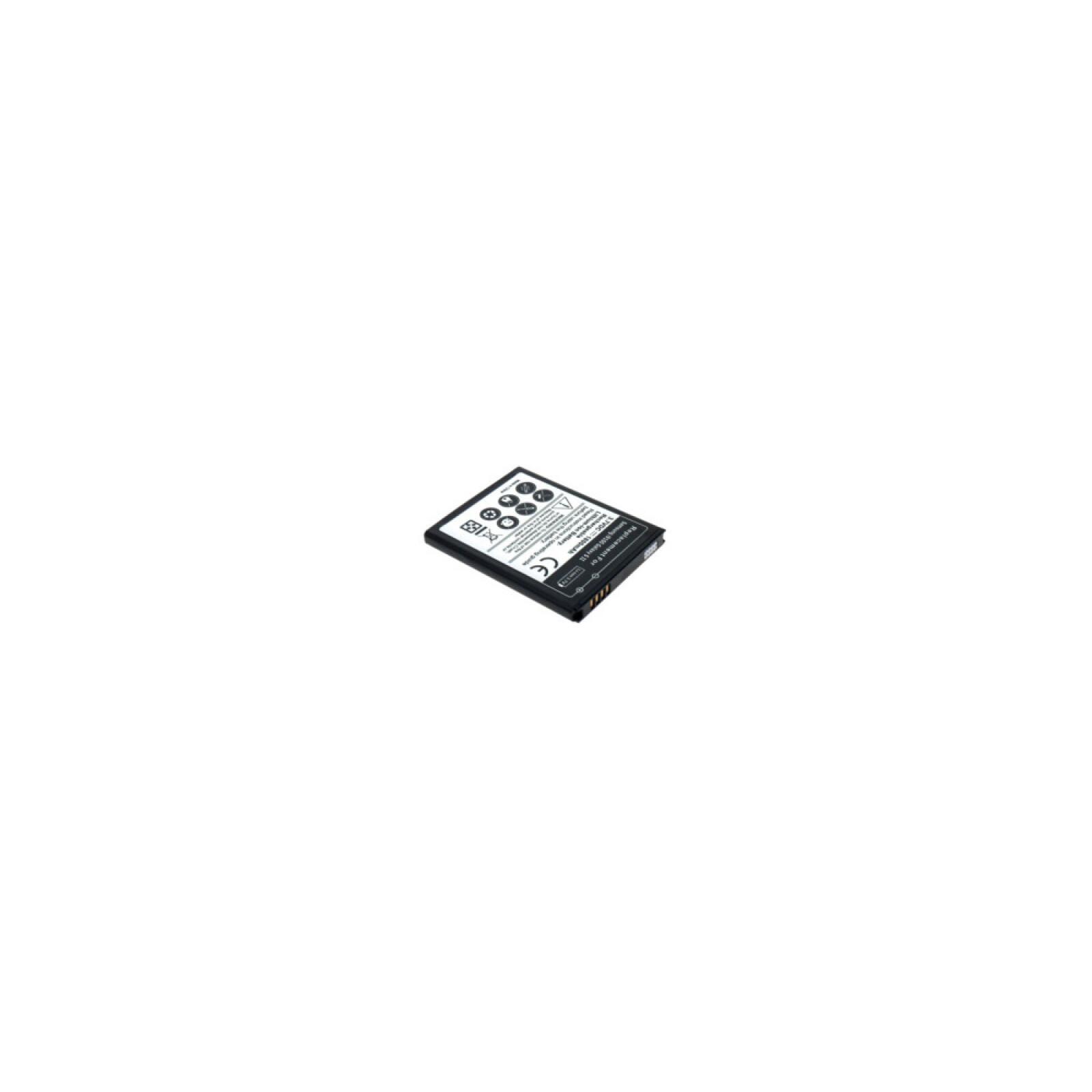 AGI Akku Samsung Galaxy S2 plus 1.200mAh