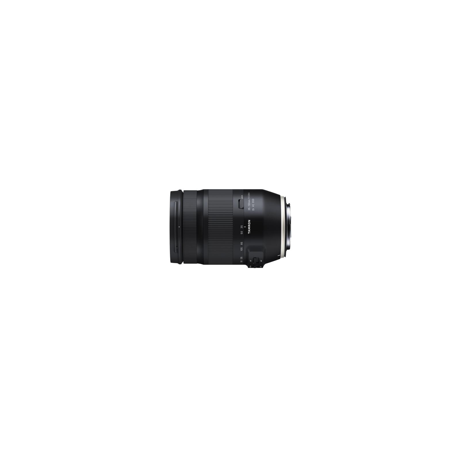 Tamron 35-150/2,8-4,0 DI VC OSD Canon