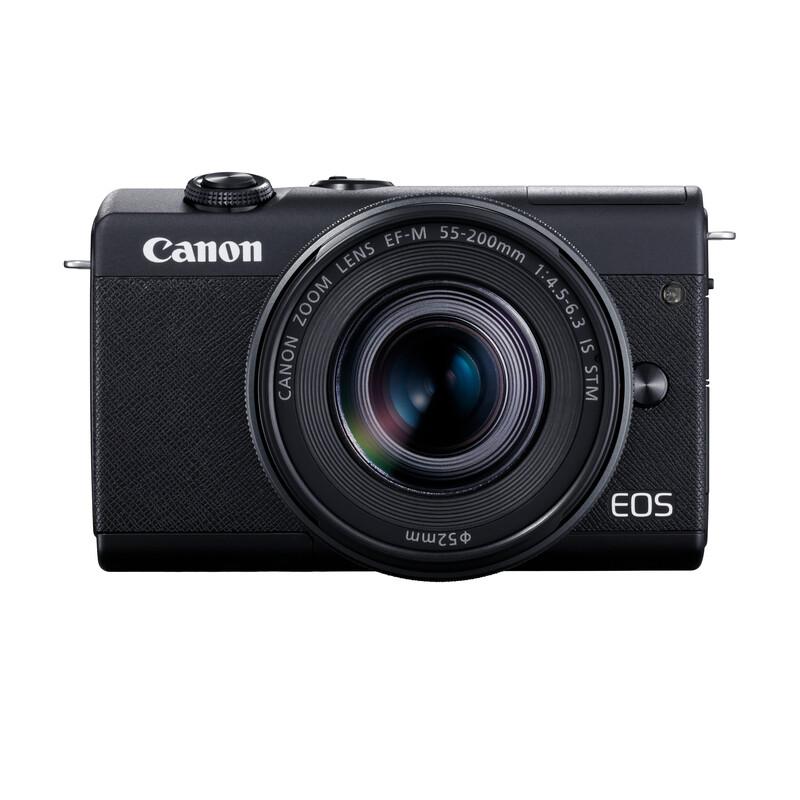 Canon EOS M200 + EF-M 15-45 + EF-M 55-200 Schwarz
