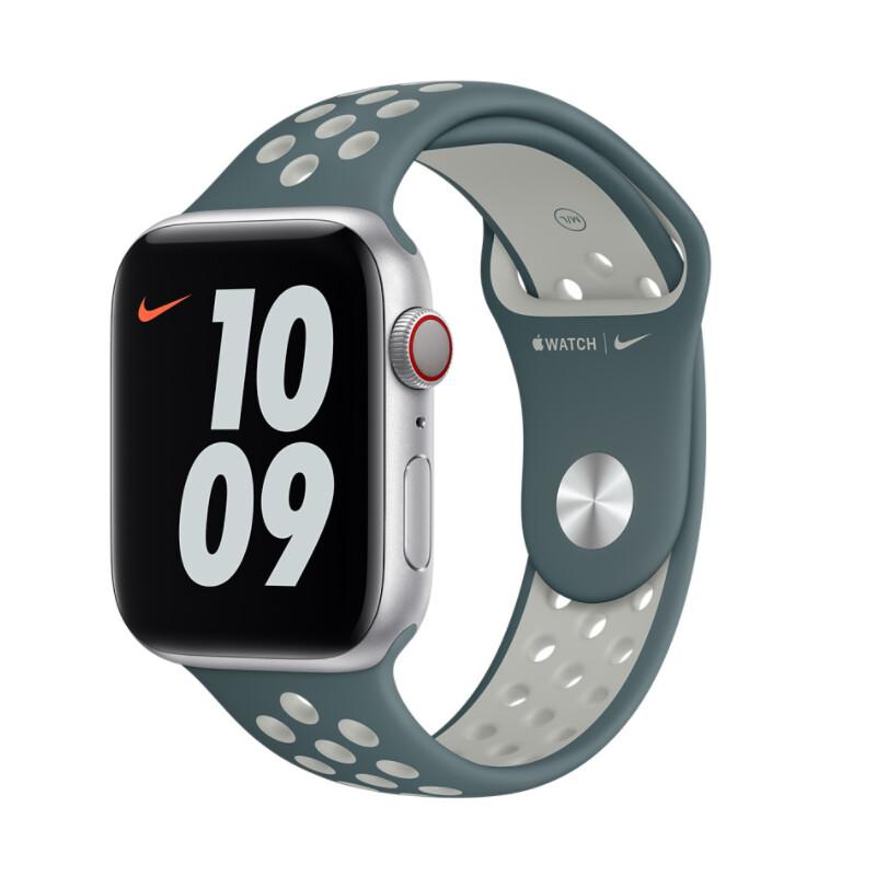 Apple Watch 44mm Nike Sportarmband hasta/light silver