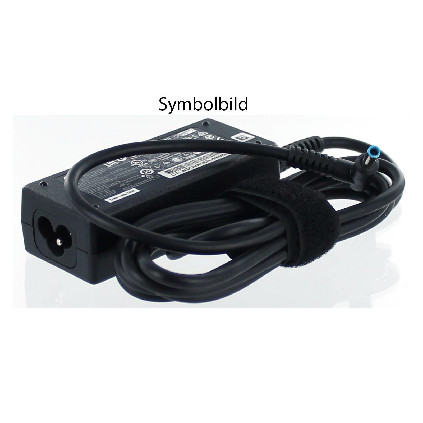 AGI Netzteil HP 609940-001