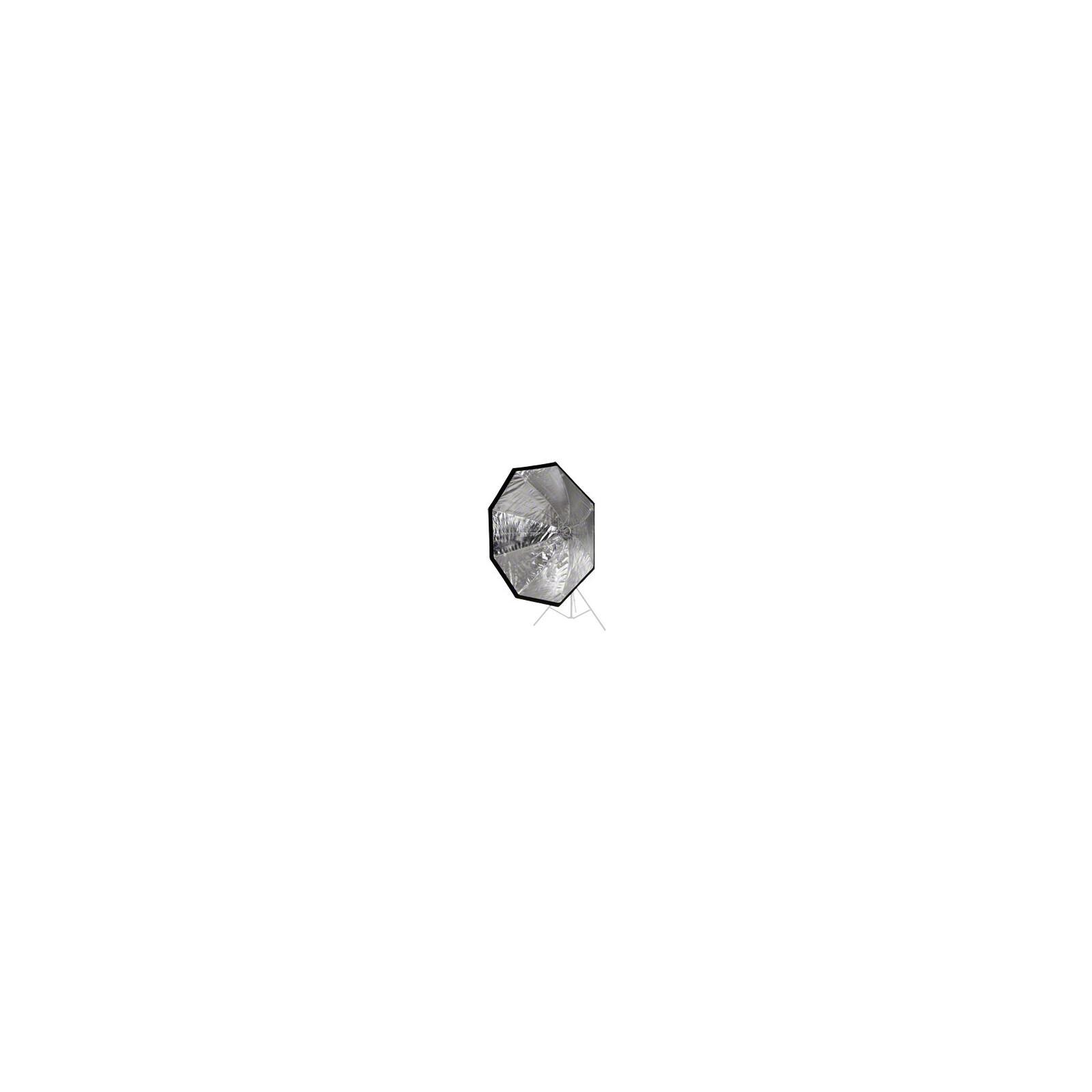 walimex pro easy Softbox Ø150cm