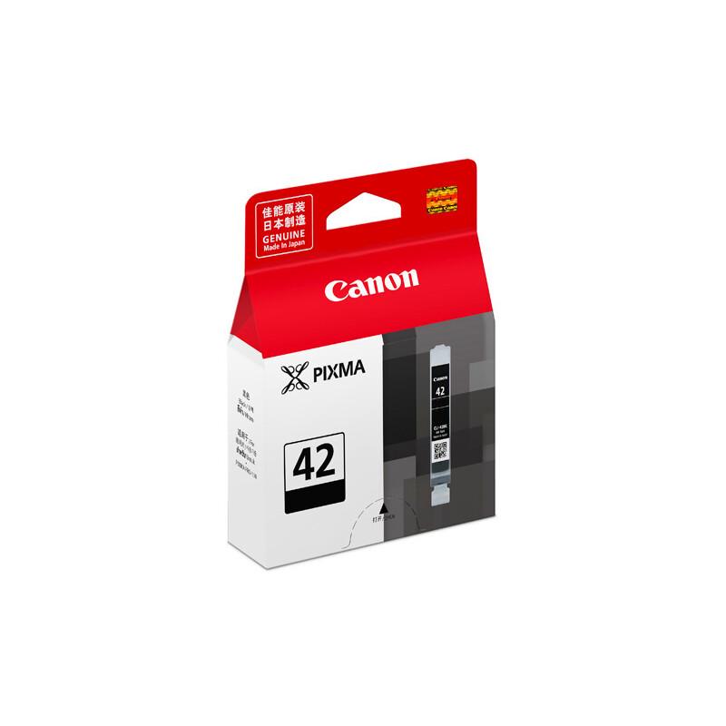 Canon CLI-42BK Tinte black 13ml