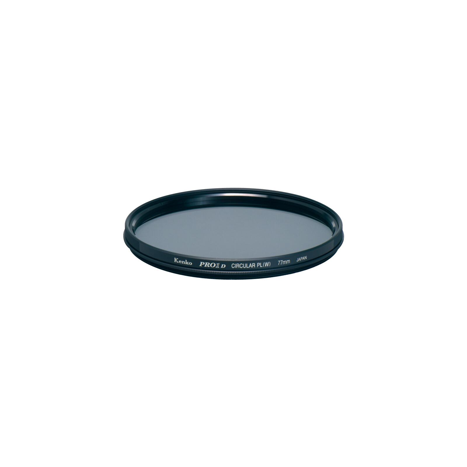 Nikon BM-4 Monitorschutzkappe