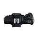 Canon EOS M50 Mark II Gehäuse