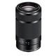Sony SEL 55-210/4,5-6,3 OSS Black + UV Filter