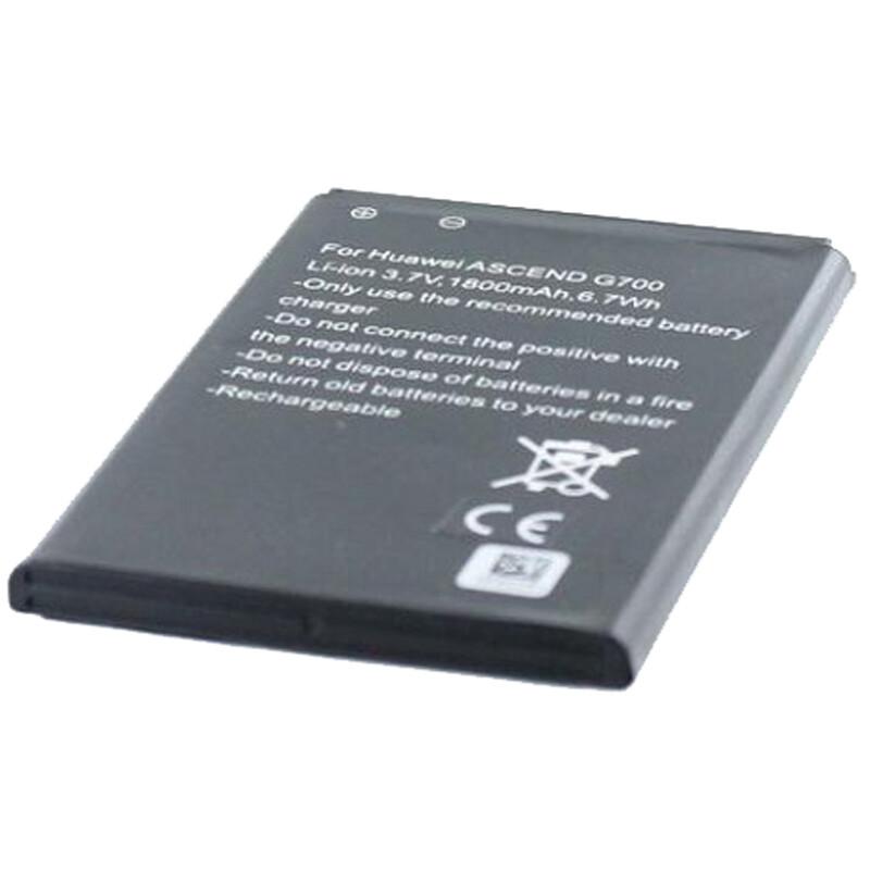 AGI Akku Huawei HB505076RBC 1.800mAh