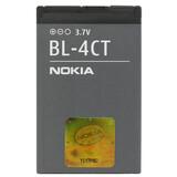 Nokia Original Akku BL-4CT 860mAh