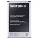 Samsung Original Akku Galaxy Note 3 3.200mAh