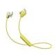 Sony WI-SP600NY In-Ear Sport
