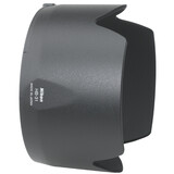 Nikon HB-31 Gegenlichtblende
