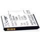 AGI Akku Alcatel One Touch Pop C7 2.000mAh