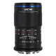 LAOWA 65/2,8 2x Ultra Macro APO Sony E