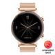 Huawei Watch GT 2 42mm rosegold