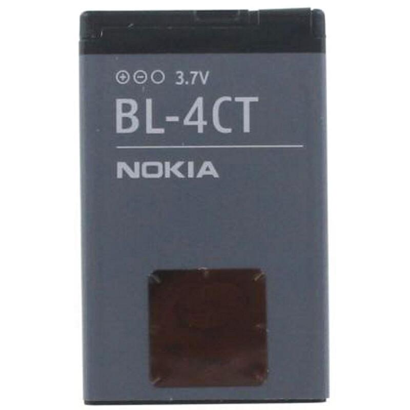 Nokia Original Akku 7230 860mAh