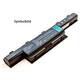 HP 80007 Original Akku Envy 17-K104NG (K1H57EA)