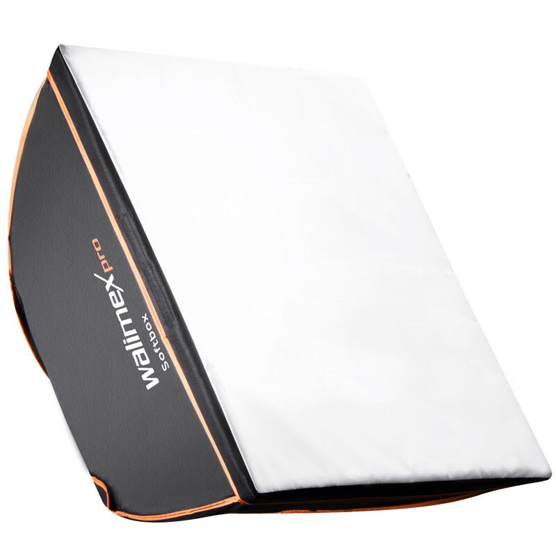 walimex pro Softbox OL 90x90cm Aurora/Bowens