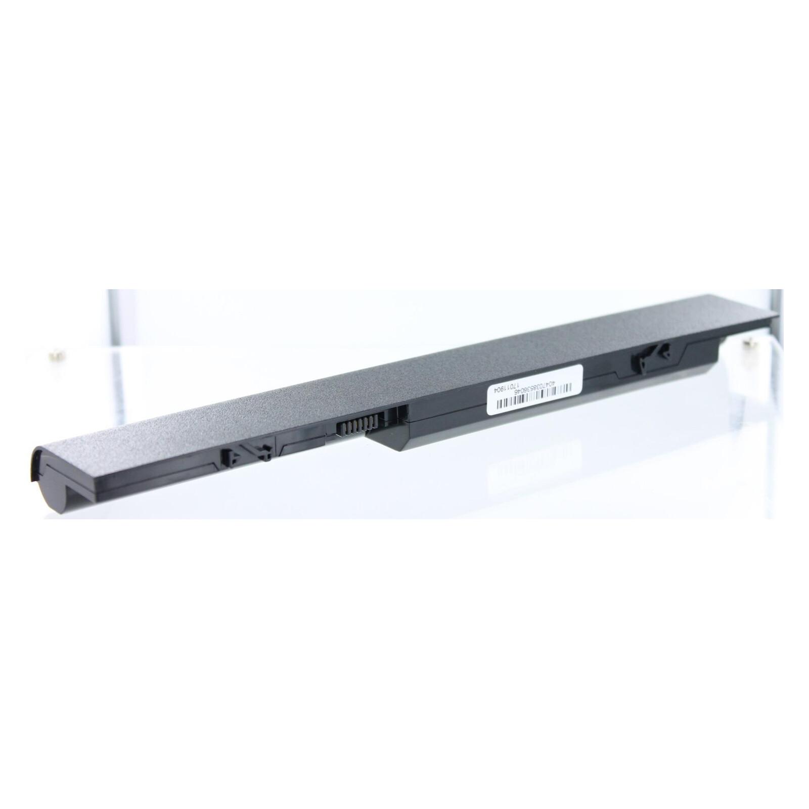 AGI Akku HP Probook 470 G2 4400mAh