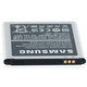 Samsung Original Akku Galaxy Trend Lite 1.500mAh