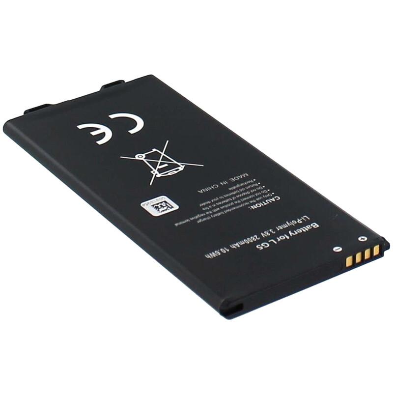 AGI Akku LG G5 2.800mAh