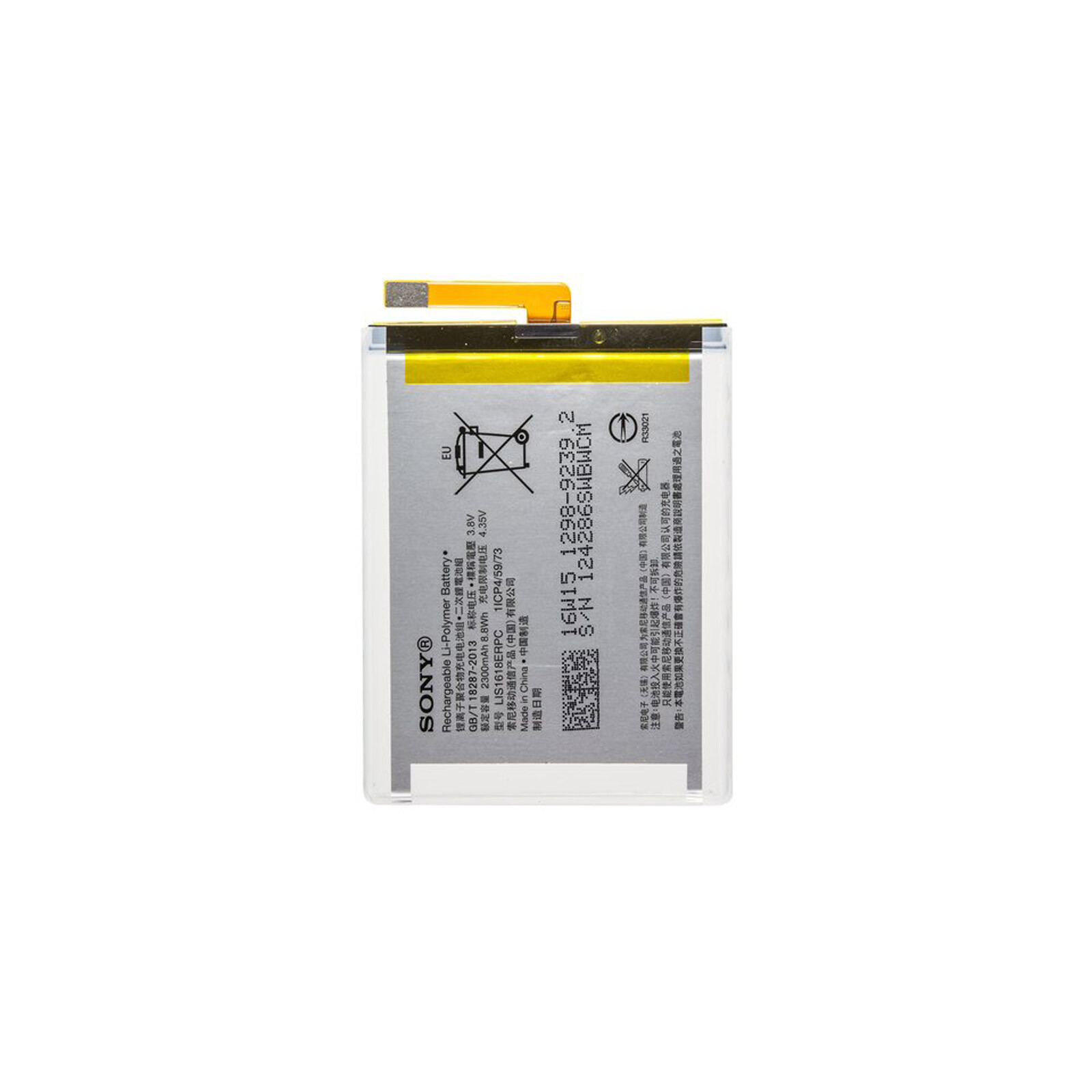 Sony Original Akku Xperia XA 2.300mAh