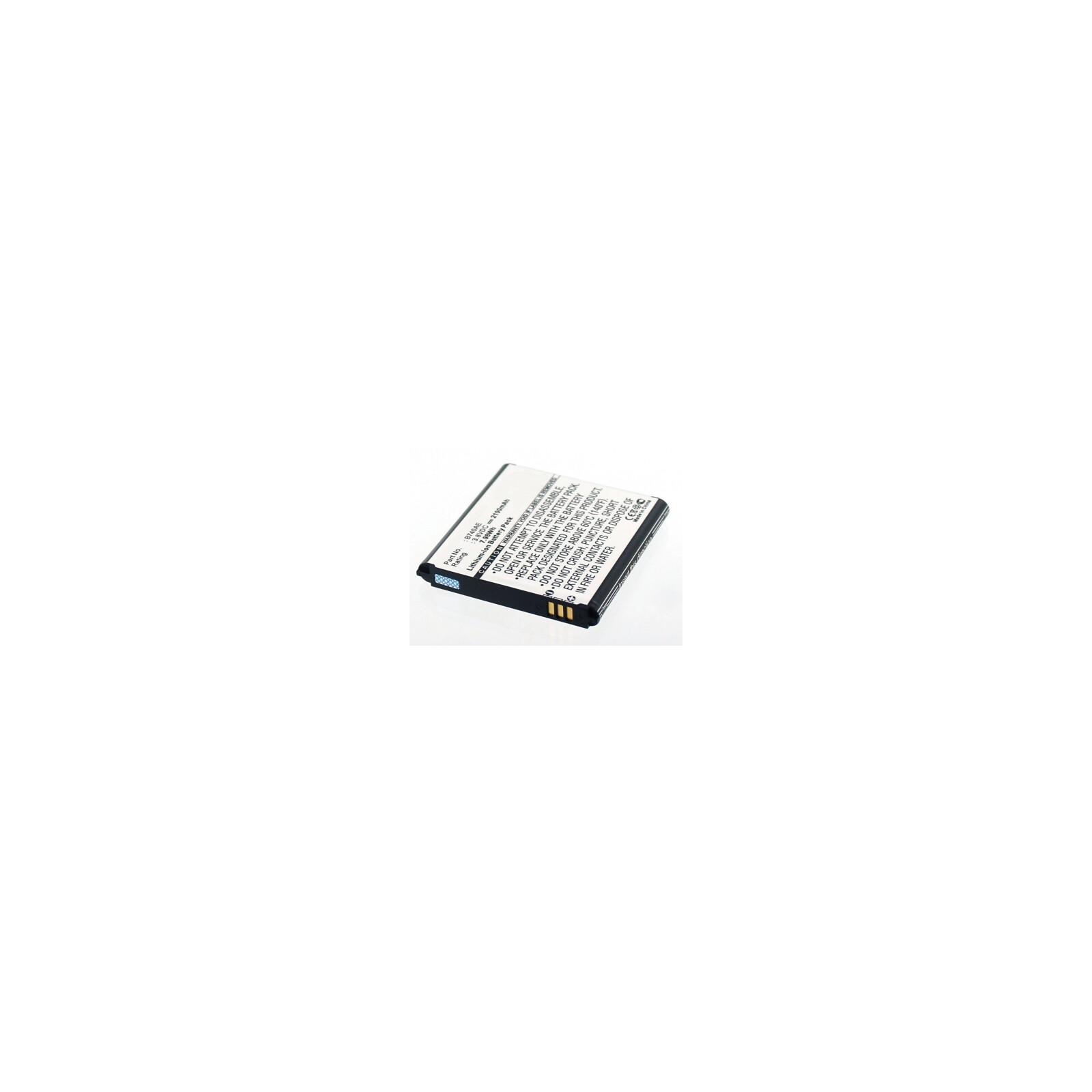 AGI Akku Samsung Galaxy S4 Zoom LTE 2.100mAh