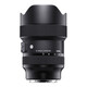 Sigma ART 14-24/2,8 DG DN Leica L