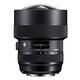 Sigma ART 14-24/2,8 DG HSM Canon