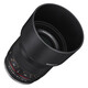 Samyang 50/1,2 APS-C Sony E + UV Filter