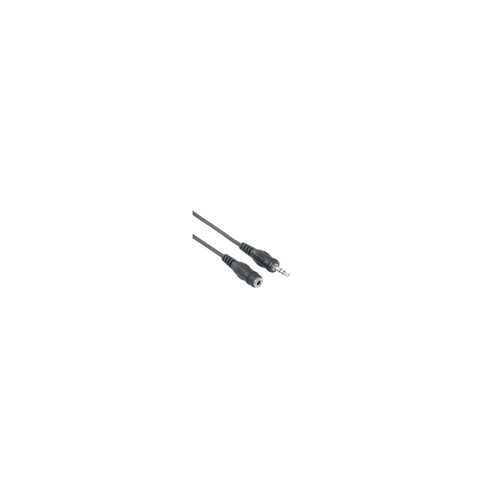 Hama 48910 3,5-mm-Klinken-Verlängerungskabel, Stecker - Kupp